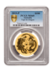 Picture of PCGS 2019 1oz Gold Australian Dragon and the Tiger MS69